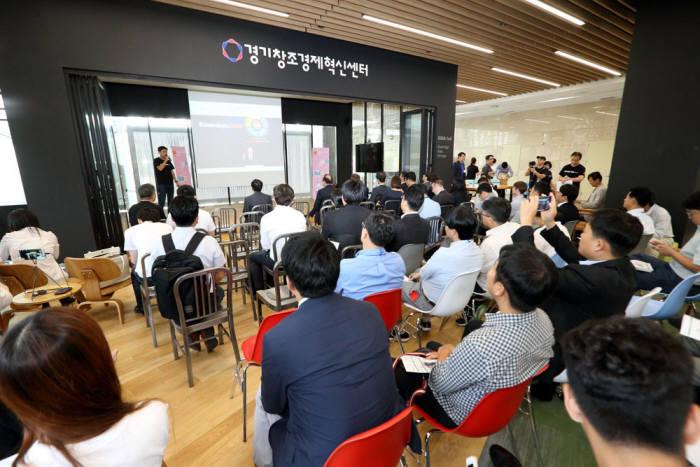 14일 경기창조경제혁신센터에서 '제 1회 창조경제혁신센터오렌지 팹(Orange Fab) 아시아 공동 데모데이'가 열렸다.