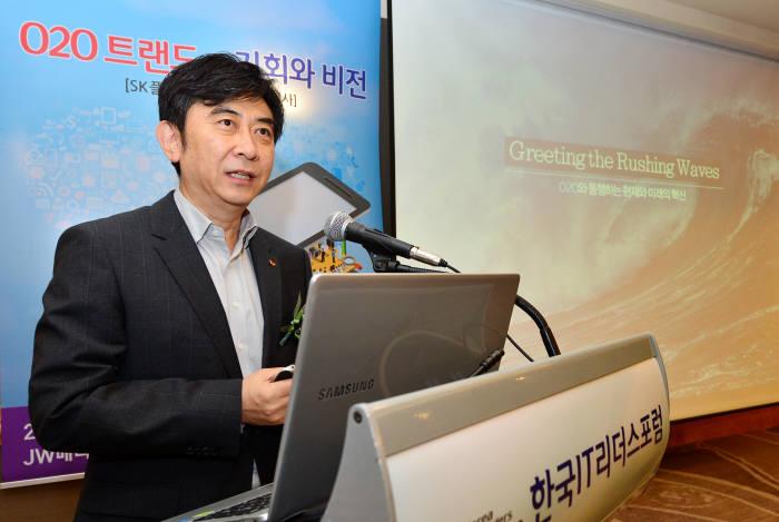 """서진우 SK플래닛 대표 """"반박자 앞서야 O2O 혁신 성공"""""""