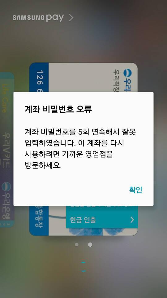 [투데이 이슈]내년 공공 전기차 급속충전요금 ㎾h당 300원 선