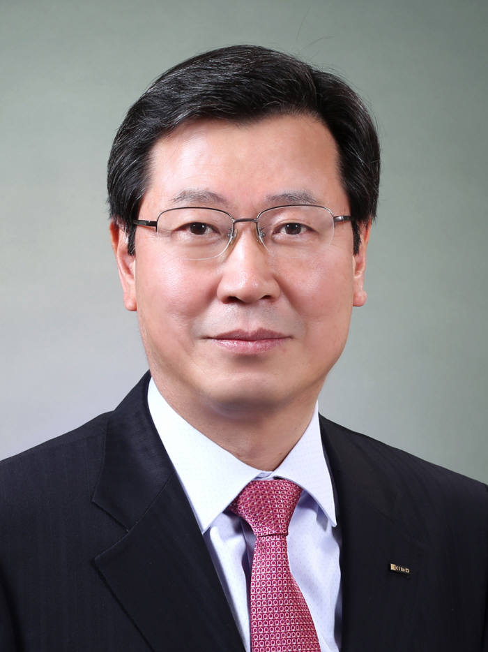 김한철 기술보증기금 이사장