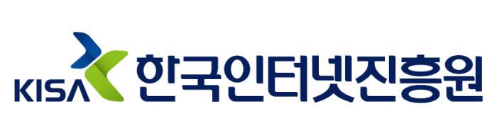 한국인터넷진흥원이 지방센터를 잇따라 오픈하고 지방 중소기업 정보보호서비스 지원에 나섰다. 사진은 진흥원 로고.
