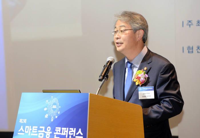 """[스마트금융]임종룡 금융위원장, """"한국 벤처 신화, 핀테크로 계승해야"""""""
