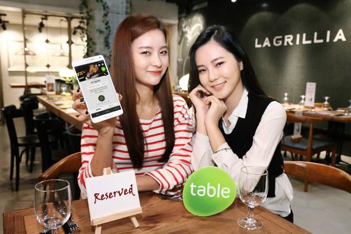 SK플래닛, 시럽테이블서 음식점 예약서비스 제공