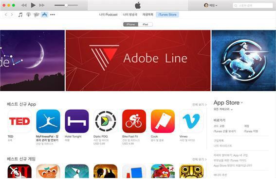 애플 아이튠스 화면 캡처.