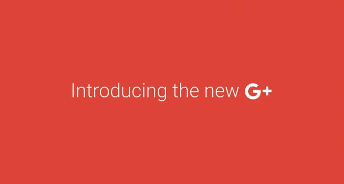 구글플러스, 사용자 관심사 중심으로 개편