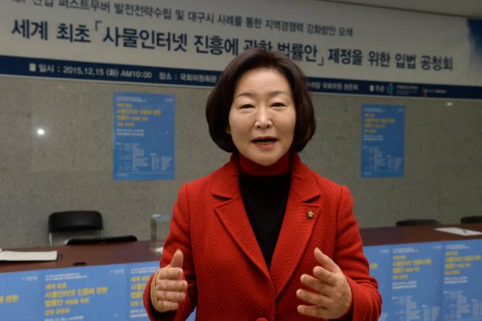"""[이슈분석]권은희 의원 """"사물인터넷, 지원 없으면 사라질 것"""""""
