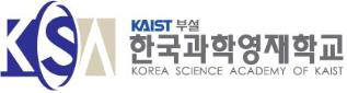 KAIST 부설 한국과학영재학교 ISSF 2017(제13회 국제 과학영재 축전) 개최 확정
