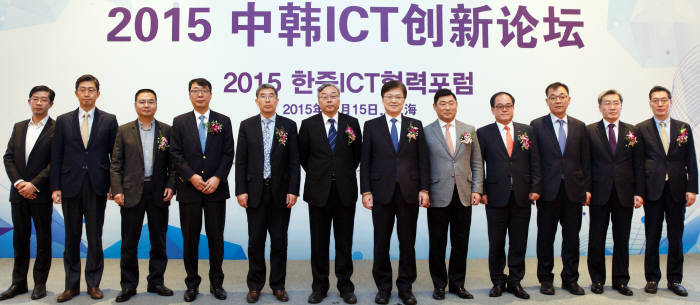 K-Global@China 2015 개회식 종료 후 기념사진(사진=미래부 제공)