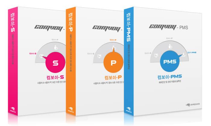 [2015 인기상품]고객만족-지인소프트 `컴보이`
