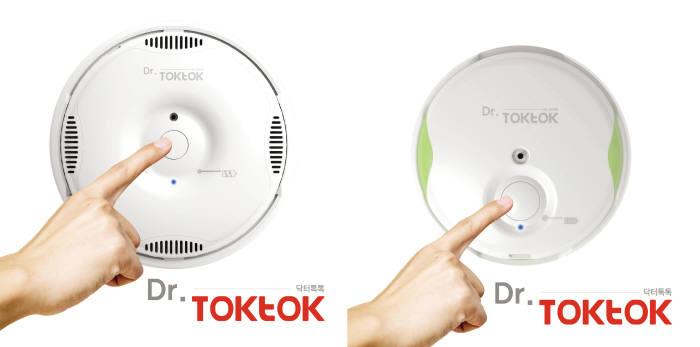 [2015 인기상품]마케팅우수-세종아이앤텍 `닥터톡톡`