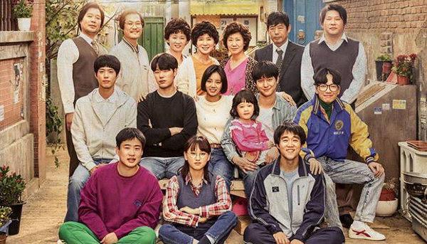 tVN에서 방영중인 인기드라마 `응답하라1988`