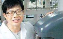 김해진 기초과학지원연구원 책임연구원