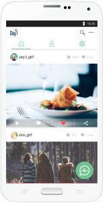 로하의 음성 SNS 서비스 `세잇` 메인 화면