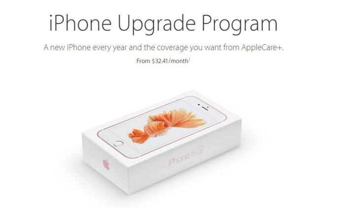애플이 지난해 9월 미국에서 선보인 `아이폰 업그레이드 프로그램`에 대항하기 위해 삼성전자도 렌탈폰 프로그램 도입을 추진하고 있다.