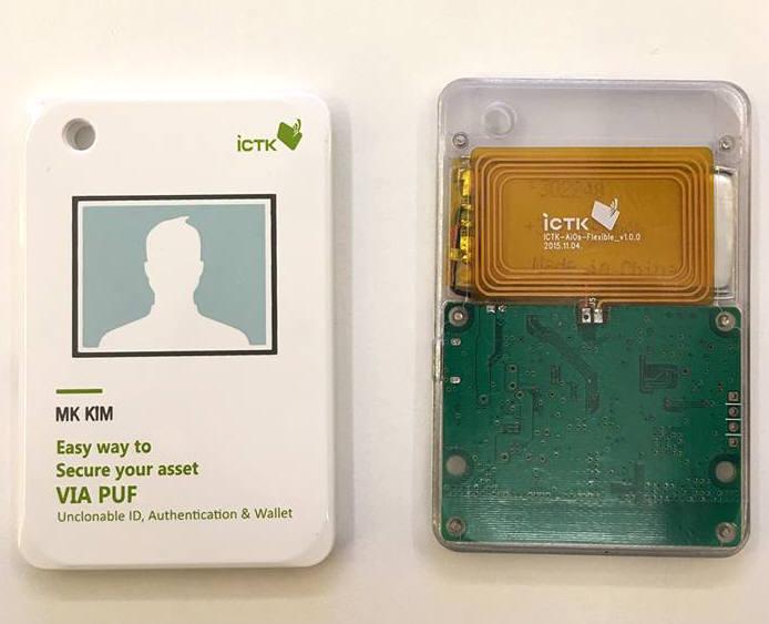 ICTK PUF칩이 들어간 ID카드(자료:ICTK)