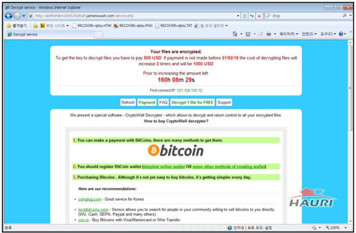 암호화한 파일을 풀어주는 대가로는 미화 500달러에 상당하는 비트코인을 요구한다.(사진:하우리)