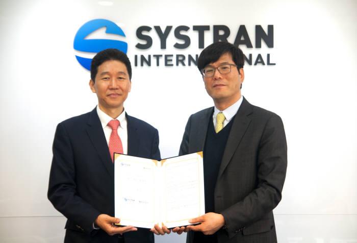 14일 시스트란 본사에서 열린 MOU 체결식에서 김종각 베한타임즈 대표(왼쪽)와 루카스 지 시스트란 그룹 회장이 기념사진을 촬영했다.
