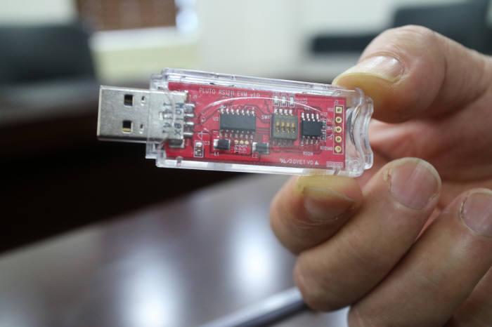 플루토 RS1211을 적용한 USB메모리