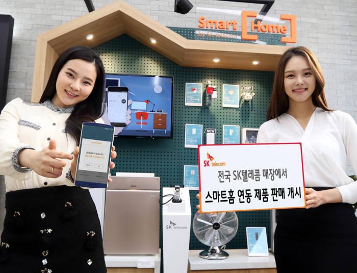 서울 서초구 소재 T프리미엄 스토어 매장에서 전문 모델들이 `스마트홈 체험존`을 소개하고 있다.
