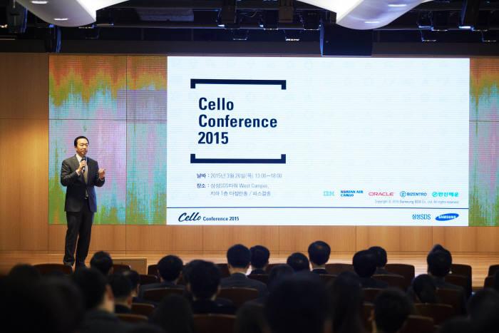 삼성SDS가 개최한 2015 첼로 컨퍼런스 모습.