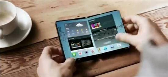 삼성전자가 공개한 폴더블폰 컨셉 이미지