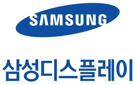 삼성디스플레이, 中 쑤저우 신규공정 도입 `원점으로`