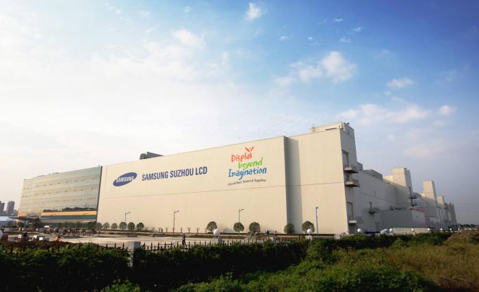 중국 쑤저우에 위치한 삼성디스플레이 LCD 공장 전경 (사진=삼성디스플레이)