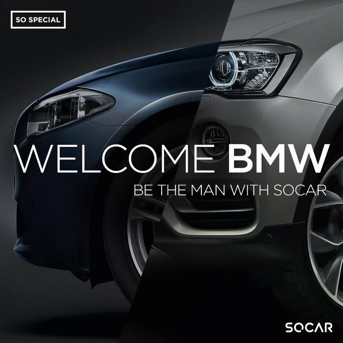 쏘카 BMW 프리미엄 라인업 이미지 <사진 쏘카>