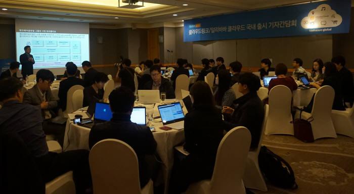 뱅크웨어글로벌이 27일 서울 강남 리츠칼튼호텔에서 기자간담회를 갖고 알리바바클라우드 비즈니스 비전과 전략을 발표하고 있다.