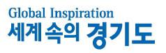 경기도, 중소기업 R&D 지원과제 32개 선정, 28억원 지원