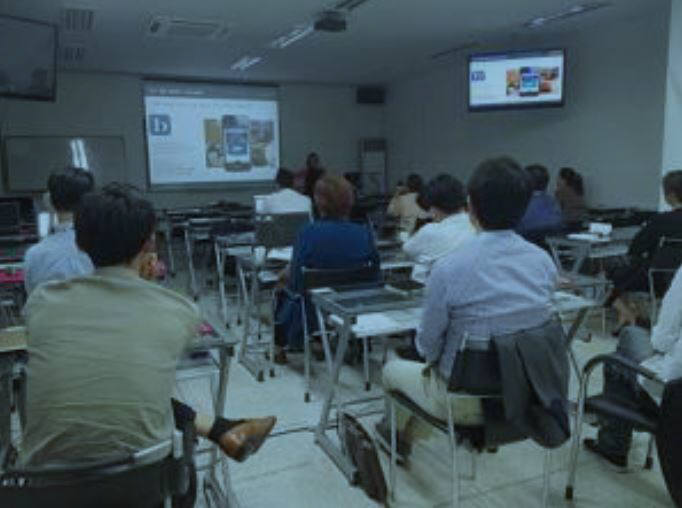 인터넷전문가협회 교육 모습