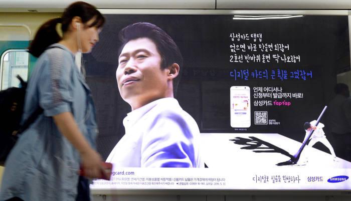 [동영상 뉴스]사진으로 보는 6월 첫주 전자신문