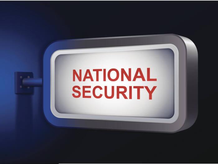 국가기반시설을 노린 사이버 공격이 늘었다. ⓒ게티이미지뱅크