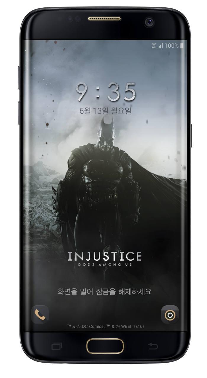 삼성전자, `갤럭시 S7 엣지 인저스티스 에디션` 한정판 13일 판매