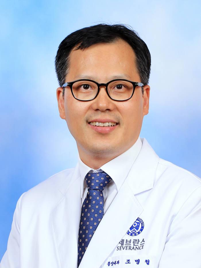 조병철 연세암병원 종양내과 교수