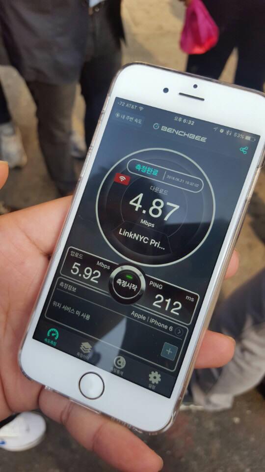 21일 뉴욕 맨해튼 현지에서 측정한 링크NYC 키오스크의 와이파이 속도는 4.87Mbps였다. 인터넷 서핑에 큰 무리가 없는 속도였다. 사용이 불편한 국내 공공 와이파이 속도를 생각하면 느리다는 생각은 들지 않았다.