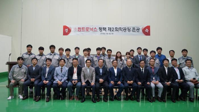 켐트로닉스 평택 2공장 준공식에서 김보균 회장(왼쪽 여덟 번째)을 비롯한 임직원이 기념 촬영했다.