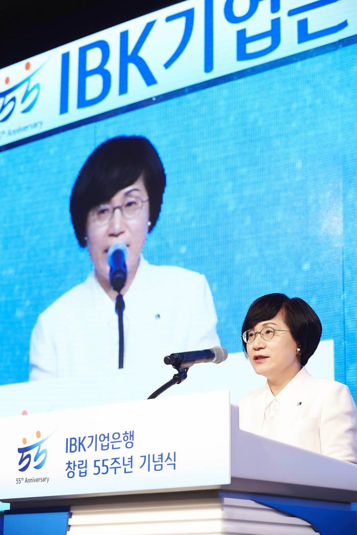 1일 서울 중구 을지로 IBK기업은행 본점에서 열린 창립 55주년 기념식에서 권선주 은행장이 기념사를 하고 있다.