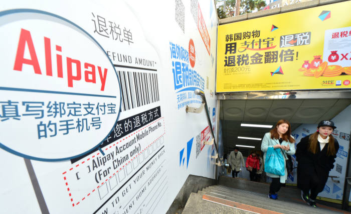 중국 모바일결제가 일본 유통시장 지형도를 바꾸고 있다. 알리페이 광고판
