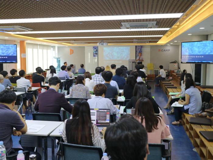 미래창조과학부와 한국인터넷진흥원(KISA·원장 백기승)은 26일 서울 강남구 디캠프에서 `지능정보사회와 보안 패러다임의 진화`라는 주제로 `미래(未來), 인간(人間), 기계(機械) - 미인계 콘서트`를 개최했다.(사진:박정은 기자)