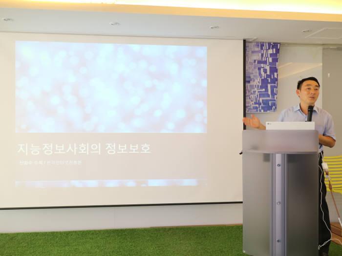 """미래창조과학부와 한국인터넷진흥원(KISA·원장 백기승)은 26일 서울 강남구 디캠프에서 `지능정보사회와 보안 패러다임의 진화`라는 주제로 `미래(未來), 인간(人間), 기계(機械) - 미인계 콘서트`를 개최했다. `지능정보사회의 정보보호`에 대해 발표한 신화수 KISA 수석은 """"인공지능을 이용한 서비스는 해킹 피해 대상이자 동시에 공격 도구로 악용될 수 있다""""며 """"하드웨어 보안 강화 등 패러다임 변화를 인식하고 대응이 필요하다""""고 강조했다.(사진:박정은 기자)"""