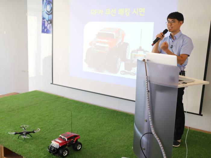 미래창조과학부와 한국인터넷진흥원(KISA·원장 백기승)은 26일 서울 강남구 디캠프에서 `지능정보사회와 보안 패러다임의 진화`라는 주제로 `미래(未來), 인간(人間), 기계(機械) - 미인계 콘서트`를 개최했다. 정구홍 그레이해쉬 수석연구원이 드론, RC카 등 지능정보기기 무선 해킹을 직접 시연했다.(사진:박정은 기자)