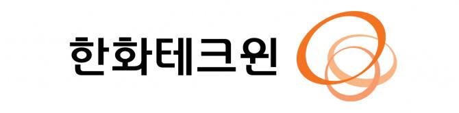 """한화테크윈의 도전...""""2018년 CCTV 세계 1위"""""""