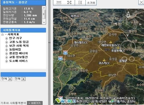 공간정보산업진흥원, 스마트국토엑스포에서 부대행사 진행