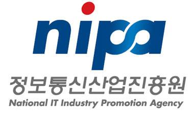 NIPA, 개발자·재직자 대상 클라우드 전문기술 교육 실시