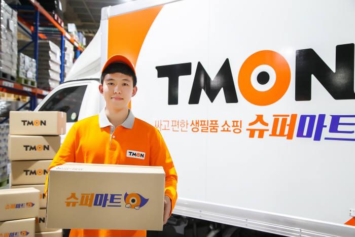 티몬, 편의점 픽업 서비스 개시…전국 배송망 손에 넣었다