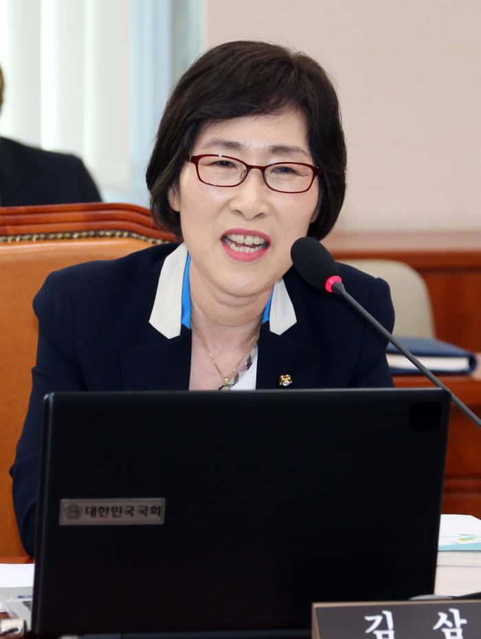 김삼화 의원