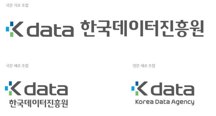 한국데이터진흥원·한국복제전송저작권협회, 이미지 데이터 유통 촉진 협약 체결