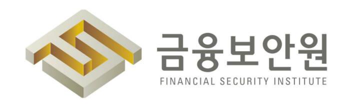 금융보안원, 23·30일 금융 빅데이터 보호와 활용 교육