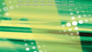 전기통신사업법연구